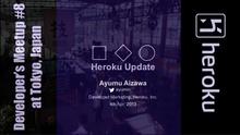 Heroku Update