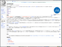 winwikipediasaver -   Screensaver that displays random article of Wikipedia - Google Project Hosting