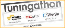 【後編:ランキング発表!】いろいろチューニングしてパフォーマンスを競うバトルイベント!「Tuningathon」 #tuningathon : ゼロスタートの広報ブログ