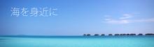 海をテーマにしたストックフォト - Seaphoto