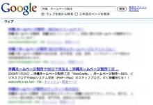 アジャイルサムライを読み返す | 沖縄に移住しホームページ制作で頑張る!毎日「沖縄移住生活/琉球ライフ」