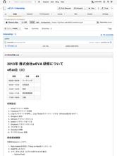 沖縄でホームページ制作を頑張る!沖縄ホームページ制作工房「WebCrafts」