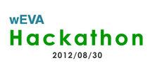 ハッカソンを沖縄でやってみる - 沖縄ホームページ制作/Facebookページ制作!WordPress導入!沖縄ホームページ制作工房「WEBCRAFTS」