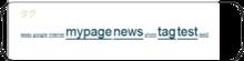チュートリアルで作成したブログにタグ機能を実装するチュートリアル - 「最果て」の支部