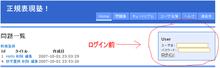 「最果て」の支部 - CakePHPでサイドバーにログインボックスを作る方法
