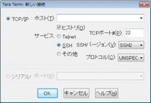 [Serversman@VPS]エントリープランからサーバーを構築する(2)~SSHで接続、rootでのログイン禁止~ | mani-lab