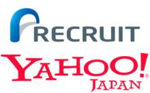 リクルート・ホールディングスを退職しYahoo! JAPANへ入社します - noriaki blog はてな出張所