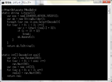 ランダム関数を使用して動的にリテラル文字列を生成するコードを吐くプログラム | 札幌ワークス