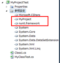 C#+NUnitで行うTDD(体験版) | 札幌ワークス