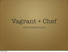 Vagrant chef