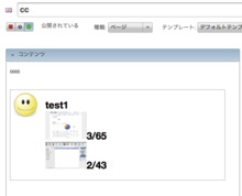 Novius OS で A/B テスト