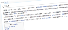 Node.jsで、取得したWebページをUTF-8へ自動変換する - ギギギ・・・