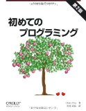 Kamimura's blog: Ruby - 自作メソッドの書き方(戻り値とreturn文)