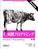Kamimura's blog: C - 配列、修飾子および数値の使用(マイル数をキロメートル数に変換)
