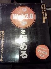 私はいかにしてWeb2.0を極めたか - yosida95 on Hatena