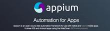AppiumでiOSを自動で受け入れテスト Rspecでテストできるよ!(暫定版) - コンユウメモ