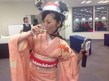 [イベント]W3C Developer Meetup Tokyo 2013に行ってきましたレポート - WEBCRE8.jp