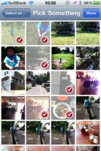 Titanium Mobileで画像の複数選択モジュールを作ってみた | KRAY Inc