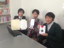 エンジニアインターン 日本電子専門学校電設部(通称:ICT研究会)インタビュー | IT系の文系・理系学生向け有給インターン・アルバイト募集なら「エンジニアインターン」