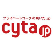 習い事・趣味から資格取得まで | プライベートコーチのCyta.jp