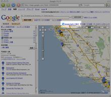 Google Map: KMLファイルでマイマップを管理してみよう! « なんか:かんがえて-5