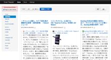 visible true: 自分用Google ReaderをNode.js+MongoDBで作成。オープンソースだよ。