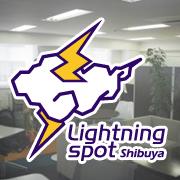 渋谷駅徒歩30秒のワーキングスペース - Lightningspot