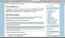 海外で作られたPython製ノベルゲーム制作ツール、Ren'Pyのドキュメント日本語訳(途中)を仮公開しました! - ♪〜プログラマ行進曲〜♪