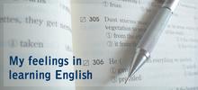 英語を勉強していておもうこと徒然 | MITO MEMO
