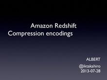 Redshift compression encodingsについてもっと調べてみた