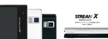 GL07S|製品一覧|ファーウェイ・ジャパン・デバイス(Huawei Japan)