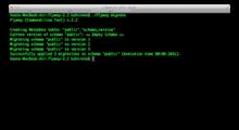 株式会社シャノン技術ブログ: JavaのDBマイグレーションツールを試してみた