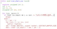 clmemo@aka: Emacs で C 言語プログラミングを始める人へのイントロダクション