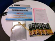 VOYAGE GROUP エンジニアブログ : Hardening ZeroというセキュリティイベントでMBSD賞を受賞しました。