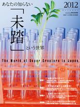 しゃべれる理系: 「Google x 琉球大学河野研 x 未踏ユース」公開講座のお知らせ