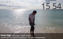 しゃべれる理系: #RubyKaigi 2013 沖縄成分を担当しました