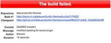 Travis CI 入門:GitHub + Travis CI で継続的インテグレーション « をぶろぐ