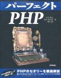独学で2度目のWebサービスリリースまでにやったこと - higan96技術メモ