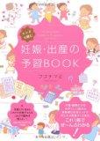 子供が生まれてから気にしてるいくつかのこと - nohdomi's blog