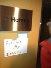 Kyoto.pmに参加。温泉発火村のLTもやらせてもらった。 - kfly8の日記