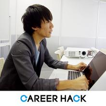 エンジニアである前に、仕事のできる人であれ―nanapi 和田修一氏のCTO論│CAREER HACK
