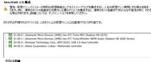 VMWARE ESXi 5.5 その1 - you21979の日記