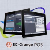 iPadでPOSレジ/ECサイトとリアル店舗連動型|モバイルPOSレジソリューションシステム「EC-Orange POS」