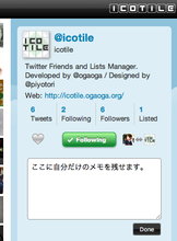 icotile | Twitter Friends and Lists Manager