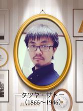 Satoryu's Diary(OpenShift支店)(2013-10-13)