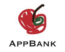 定型メール送信 – TapMailer: 定型文を2タップで送信。送信予定日時に通知する機能が便利。無料。 - AppBank