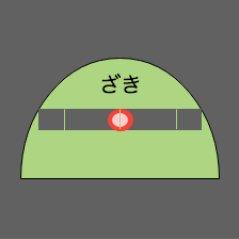 zakizaki-ri9